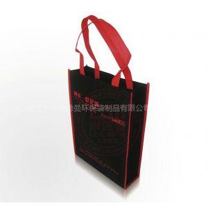 供应长沙环保袋批发无纺布环保袋成本价定做