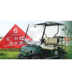 供应电动高尔夫球车,电动高尔夫球车价格,电动高尔夫球车厂家
