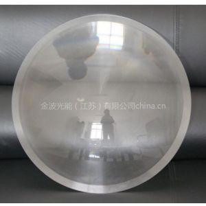 供应镇江丹阳金波光能菲涅尔透镜 螺纹透镜 可用作放大镜 聚光聚热 直径80mm 圆片