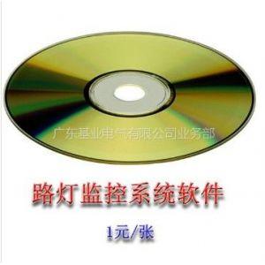 供应路灯监控软件 路灯监控系统 路灯监控终端 远程路灯监控系统