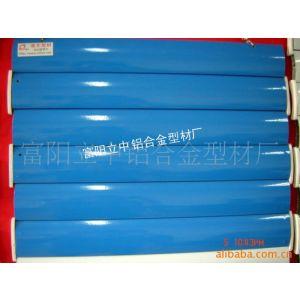 厂家供应-天科牌-:型材门工业门防火门铝型材及配件