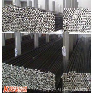 供应不锈钢棒X1CrNi25-21 1.4335成分性能参数