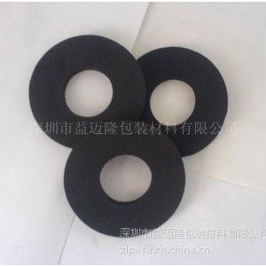 供应深圳橡塑保温海棉按客户要求模切成各种规格形状