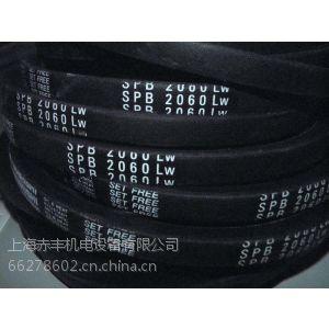 供应SPB2060LW防静电三角带SPB2060LW空调机皮带代理窄V带