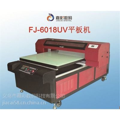 供应供应直接在不锈钢上彩绘图案的设备/不锈钢百叶窗彩绘机