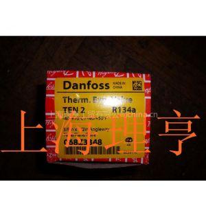 供应丹佛斯膨胀阀 TEN2   068Z3348