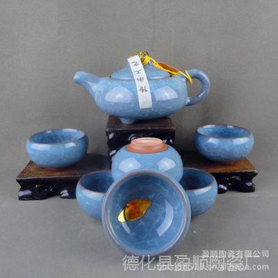 供应冰裂茶具 7头蓝色冰裂茶具 特价热销冰裂茶具套装 全网