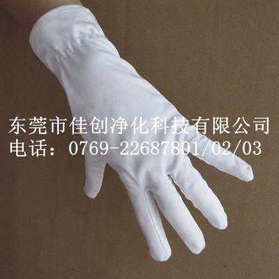 供应东莞无尘布手套,超细纤维无尘布手套厂家