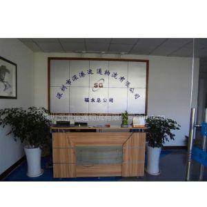 供应香港进口化妆品货运代理