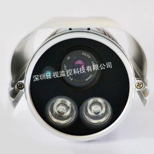 供应BG-BQ01YB/YC/YD/P 三维新款海螺红外日夜型