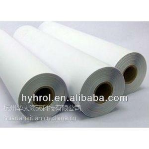 供应厂家直销高品质粘性热升华转印纸