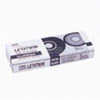 供应MAX色带 线号机色带 线号打码机色带  线号打印机 色带LM-IR300B