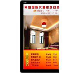 供应壁挂式42寸网络液晶广告机/酒店用液晶房价牌/远程控制