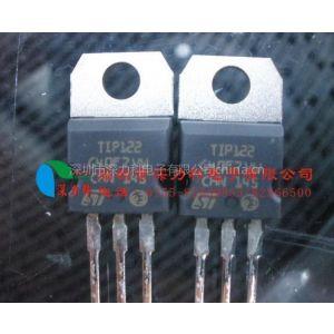 供应特价销售:晶体管TIP122