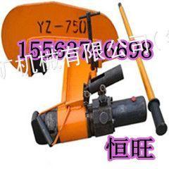 供应YZG-800液压直轨机  直轨器恒旺好