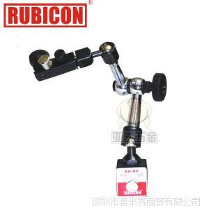 供应日本罗宾汉RUBICON迷你型万向磁性座RMA-405A磁力座百千分较表座