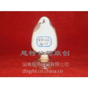 供应不饱和树脂氢氧化铝阻燃剂价格