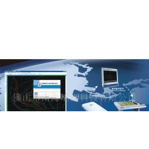 供应瑞洲CAD/CAM级放软件系统***新版