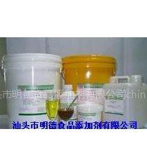 供应稻米香精 烤面包油香精 炒米油香精 优质食品添加剂香精香料