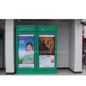 供应商业银行ATM屏风机罩【柜员机专用屏风】