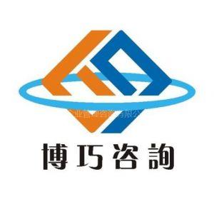供应温州提供专利申请咨询服务