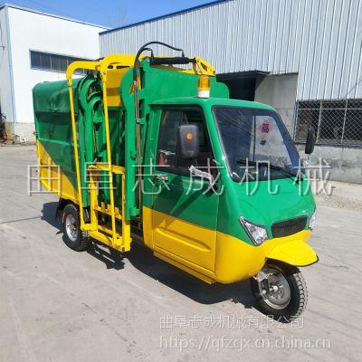 志成爆款1000型电动翻桶清洁车电动三轮自卸环卫车垃圾运输车