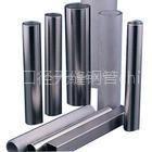 供应安庆316L不锈钢管价格走低原因¤安庆316L不锈钢管价格