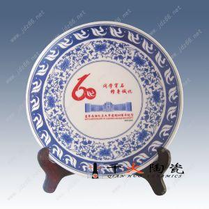 供应定做陶瓷纪念盘 公司开业纪念瓷盘 老人纪念瓷盘