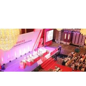 供应上海舞台搭建 背景设计制作 会议设备 礼仪庆典