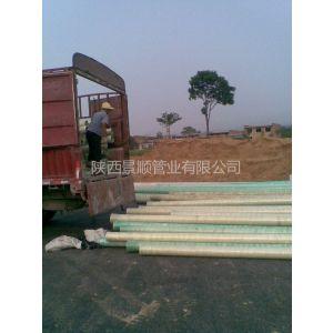 甘肃生产厂家全城供应玻璃钢电缆保护管寿命长