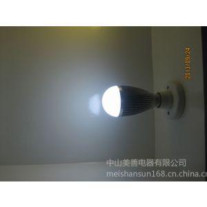 供应中山厂家直销恒流式7W LED铝壳球泡