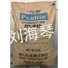 供应日本帝人塑胶PC   G-3310M聚碳酸脂  不透明塑胶原料