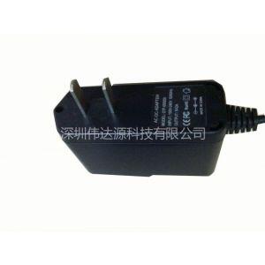 供应伟达源12V1A插墙式电源适配器