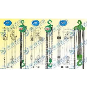 供应日本进口二叶葫芦 SPEED-BH二叶手拉葫芦 保质期一年