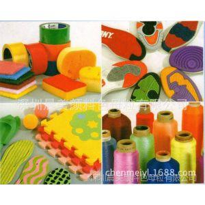供应耐晒防紫外线色粉 PP管材色粉 PE料色粉 食品级色粉