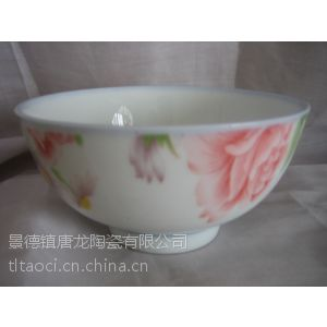 供应定做促销礼品餐具 宣传赠品碗 便宜的陶瓷碗