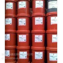 供应[现货批]道达尔LUNARIA FR 100环烷基冷冻机油,TOTAL LUNARIA FR 100