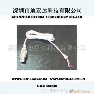 供应摄像头USB线材,USB线