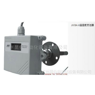 供应促销JWSK-6AC工业级高温 温湿度变送器 温湿度控制器 JWSK-6VC