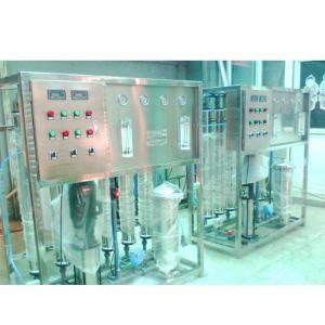 供应1.5吨/小时饮用水处理设备