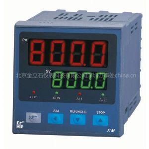 供应深圳PID控制器 XM508/XM708