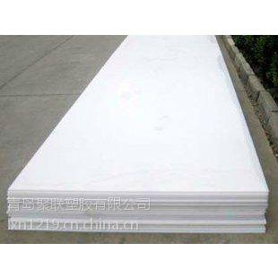 供应山东,江西,哈尔滨,沈阳PE板材生产厂家就找青岛天智达