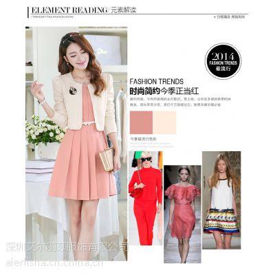 2014秋装新款针织长袖连衣裙两件套韩版时尚外套修身背心裙套装潮
