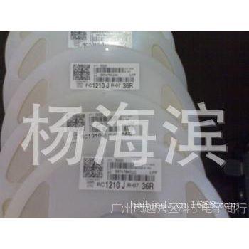 供应贴片电阻 2010封装 5% 0R,1R-10M大 爆炸销售