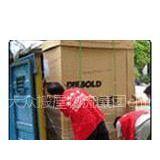 广州海珠区搬家公司 收费标准、广州大众搬家公司
