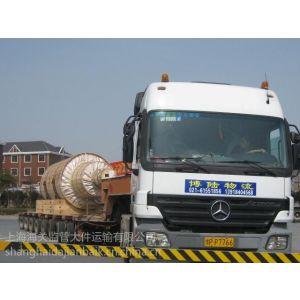 供应罗泾码头散货运输公司V特种大件运输公司