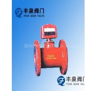 供应ZSJZ系列水流指示器,电磁阀,电子电磁阀,法兰水流指示器