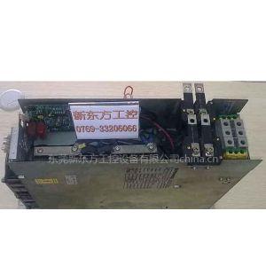 供应深圳有一天实强米格系统电源ADF035.3驱动器Stromag伺服器维修
