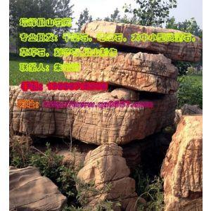 供应龟纹石多少钱一吨?龟纹石多少钱每吨?