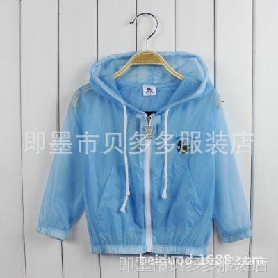 儿童防晒服2014韩版夏装新款糖果男女儿童 童装 防晒衣 空调衫